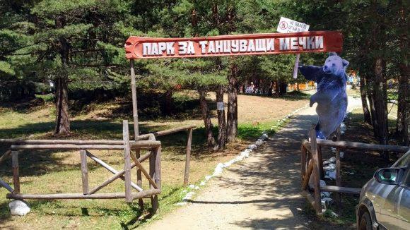 l'ingresso del parco degli orsi danzanti