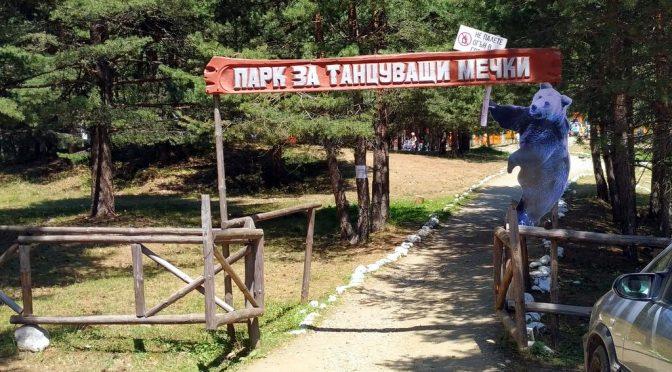 Il parco degli orsi danzanti in Bulgaria