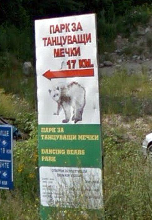 parco deglli orsi danzanti - Cartello stradale